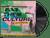 For The Culture - Alborosie (LP)