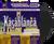 Kasablanca - Various Artists (LP)