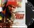 No Guns To Town - Natty King (LP)