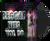 Reggae Hits 18 - Various Artists (LP)