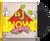 Dj Now Compilation - Various Artists (LP)