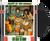 Heart Of The Congos - The Congos (LP)