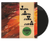 Java Java Java Java (Dub) - Impact All Stars (LP)