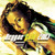 Reggae Gold 2003 (Bonus Dj Mix Disc) - Various Artists (VPAG83654.2)