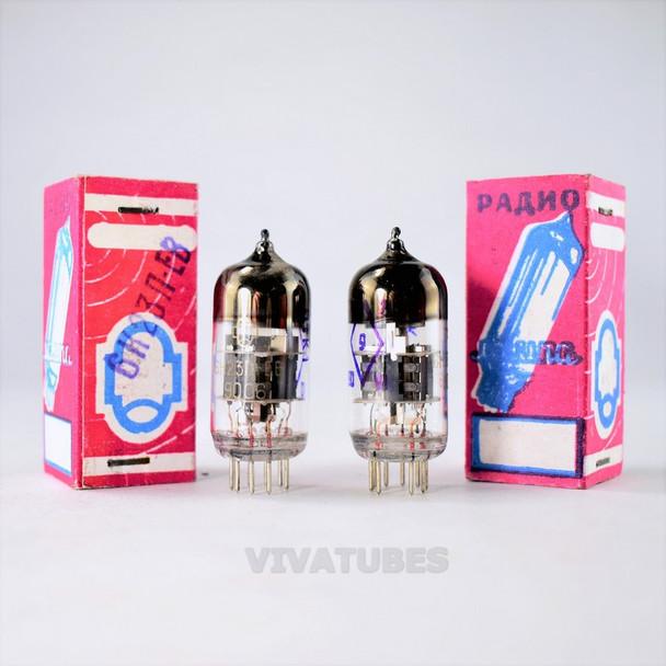 True NOS NIB Matched Pair 6N23P-EV Soviet Russia 6922 6DJ8 Mil Spec Vacuum Tubes