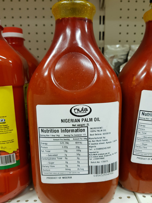 Nigerian Palm oil 1L