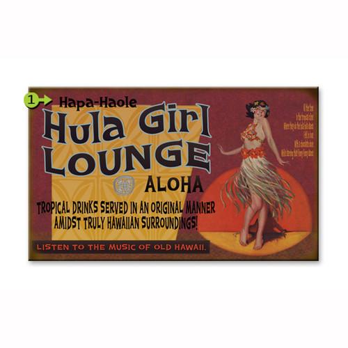 Hula Girl Lounge Personalized Signs