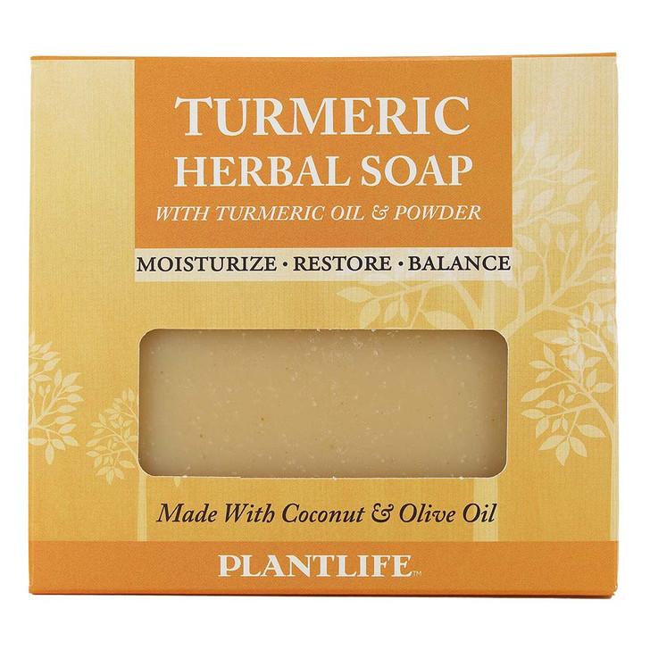 Plantlife Turmeric Herbal Soap