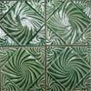 Bristol Studios - Nouveau - G2351 Lyon Vert Relief Deco - 6X6 Hand Crafted Decorative Tile - $4.95