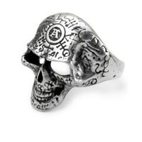R122 - Omega Skull Ring