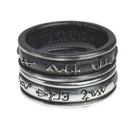 R212 - Demon Black & Angel White Ring