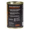 Organic Brown Lentils 400g