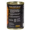Organic Baked Beans in Tomato Sauce 400g