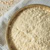 Organic Quinoa Flour 25KG