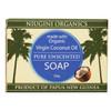 Organic Pure (No Fragrance) Coconut Soap 100g