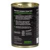 Organic Black Beans 400g