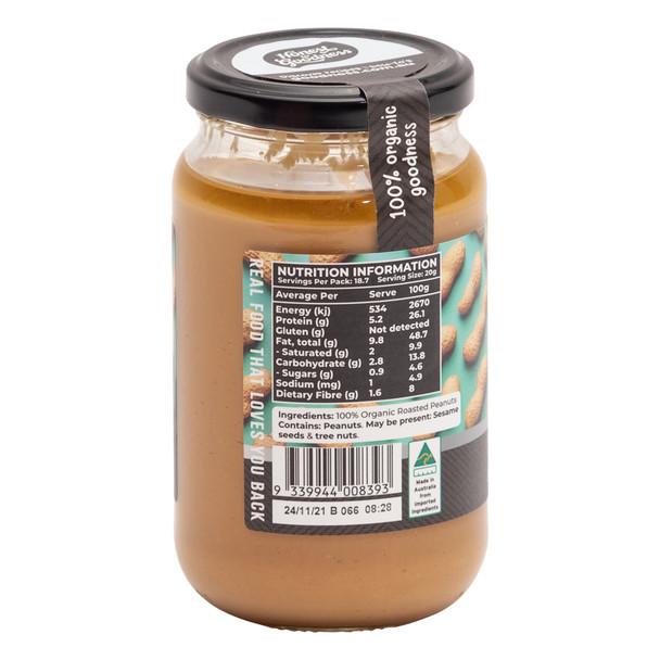 Organic Smooth Peanut Butter 375g