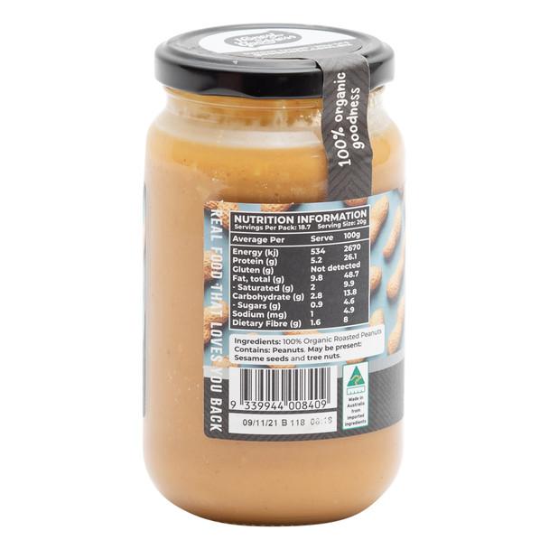 Organic Crunchy Peanut Butter 375g