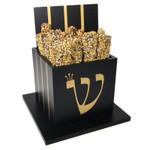 Wooden Bar Mitzvah Teffilin Box