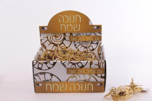 Gold Spiral Dreidel Sold By The Piece