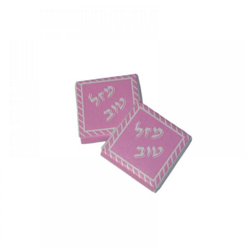 Set of 4 Chocolate Squares- Pink Mazel Tov