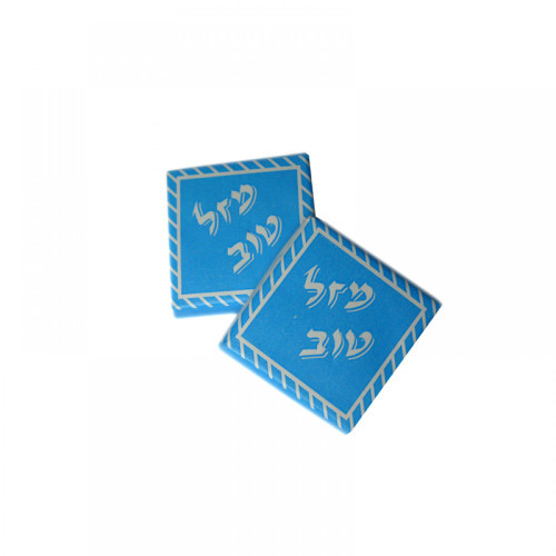 Set of 4 Chocolate Squares- Blue Mazel Tov