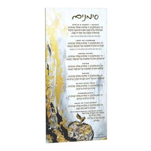 Painted Light Simanim Card
