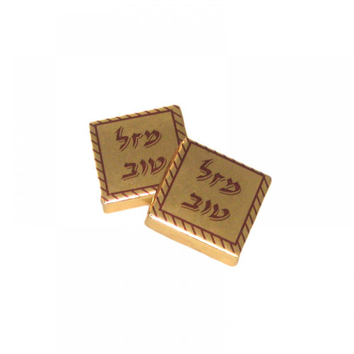 Set of 4 Chocolate Squares- Gold Mazel Tov