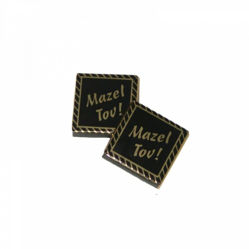 Set of 4 Chocolate Squares- Black Mazel Tov