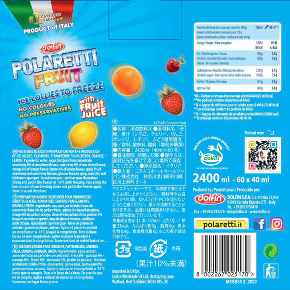 Polaretti Fruit Ice Lollies, 60 x 40ml
