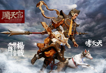 INFLAMES 1/6 IFT-048 Erlang God Yang Jian & The Deified Dog (in stock)