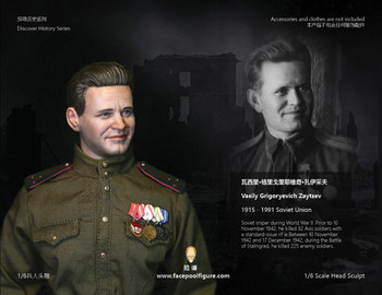 FacepoolFigure FP-H-006 1/6 Discover History Series Head Sculpture, Vasily Zaytsev (in stock)