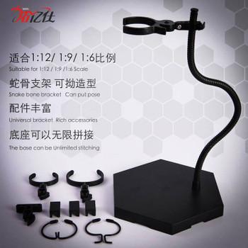 Snake Bone Universal Bracket Dynamic Stand x3pcs (in stock)