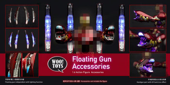 Woo Toys WO-005 1/6 floating gun accessories set (in stock)