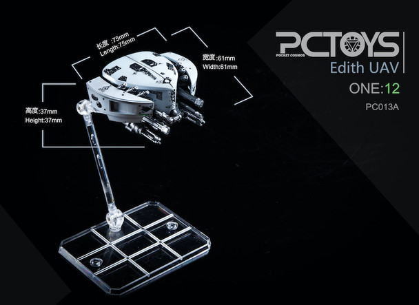PCToys PC013A 1/12 scale Drone (clear ver) (in stock)