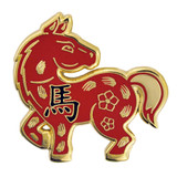 Chinese Zodiac Pin - Year of the Horse