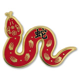 Chinese Zodiac Pin - Year of the Snake