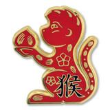 Chinese Zodiac Pin - Year of the Monkey