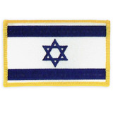 Patch - Israel Flag