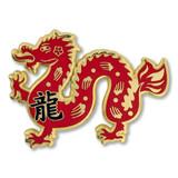 Chinese Zodiac Pin - Year of the Dragon