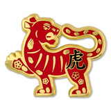 Chinese Zodiac Pin - Year of the Tiger