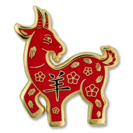 Chinese Zodiac Pin - Year of the Goat Front