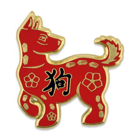 Chinese Zodiac Pin - Year of the Dog Front