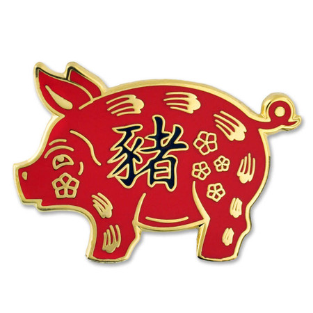 Chinese Zodiac Pin - Year of the Pig Front