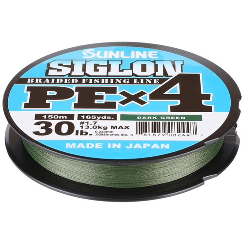 Sunline Siglon PEx4 Braided Line