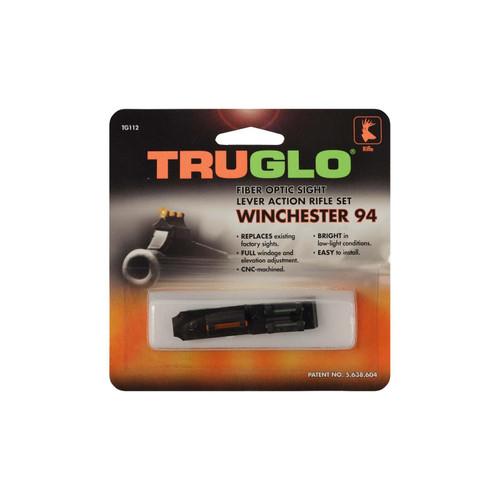 TruGlo Firesight Aluminum Shotgun Sights