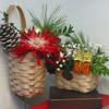 Peterboro Miniature Decor Basket Set