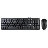 Wired Keyboard and Mouse bundle