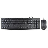 Office Essentials Wired Keyboard and Mouse bundle