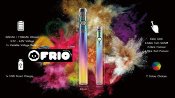 Frio Vaporizer Battery 1100mAH Variable Voltage